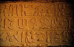 hieroglyphics tablet
