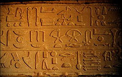 hieroglyphics tablet