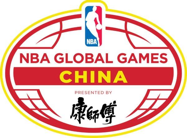 1490052302_16nba-gg-china-master-kong-english